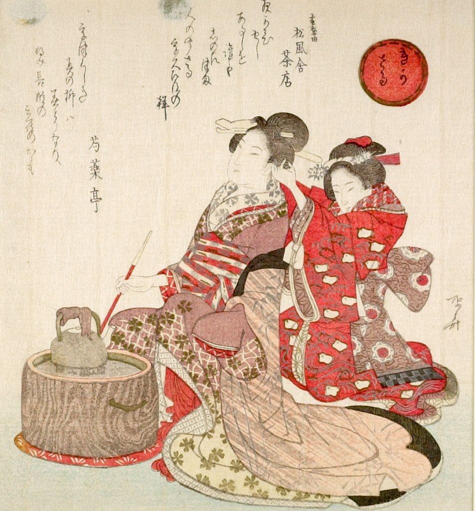 Сознательное потребление: чему может научить Япония периода Эдо? (UA)