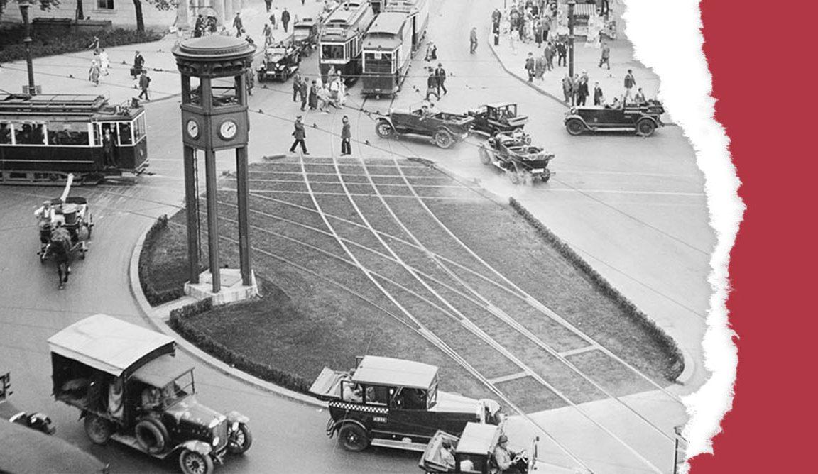 Как регулировали дорожное движение: от Цезаря до наших дней