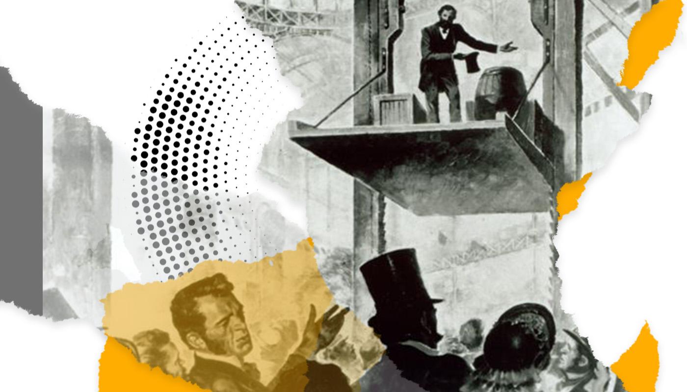 История вещей: лифт