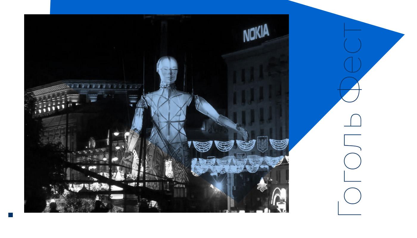 История украинского перформанса: от футуристов до фестивалей
