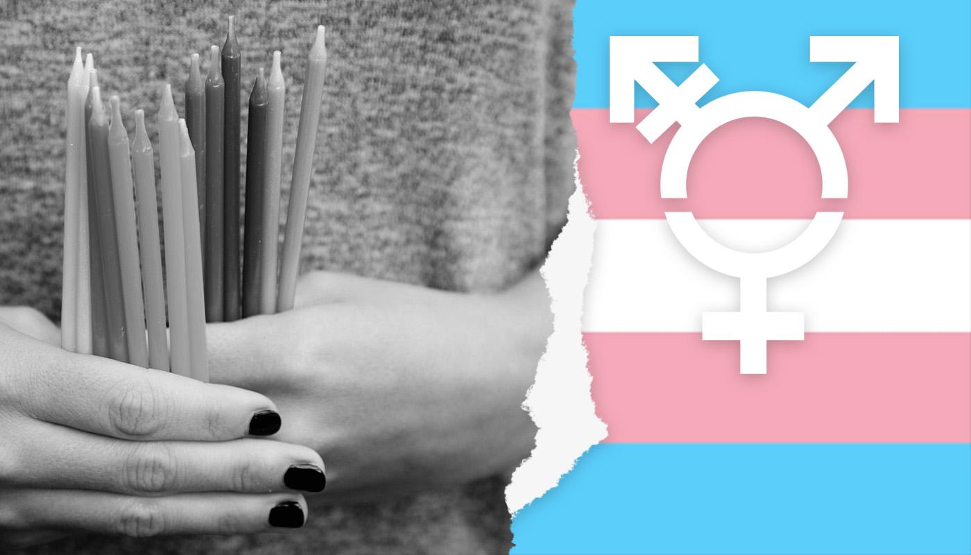 20 ноября – День памяти трансгендерных людей