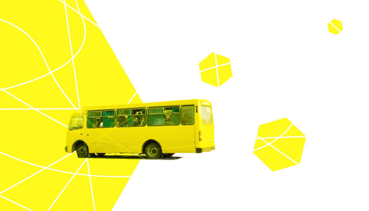 Хороший городской транспорт – мечта или реальность? Транспортная модель Николаева