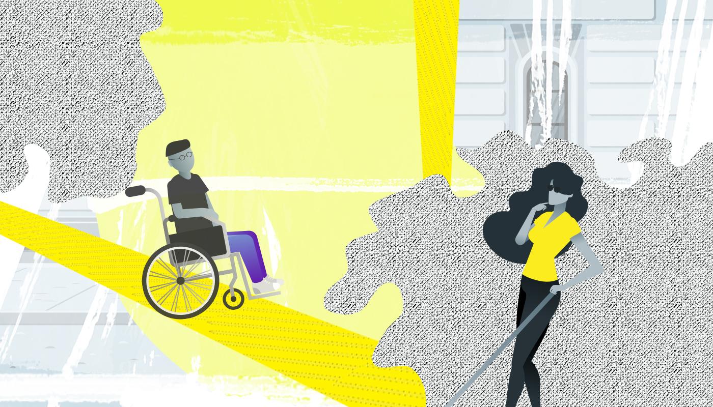 Что такое справедливый город? Равный доступ к равным возможностям (UA)