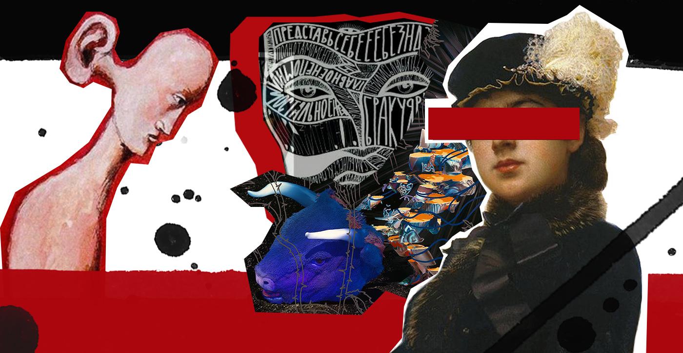 Арт-февраль: гид украинскими выставками (UA)