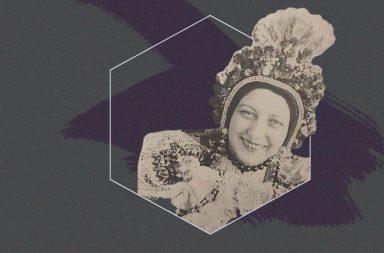 Жінки Баугаузу: Отті Бергер. До Дня пам'яті жертв Голокосту