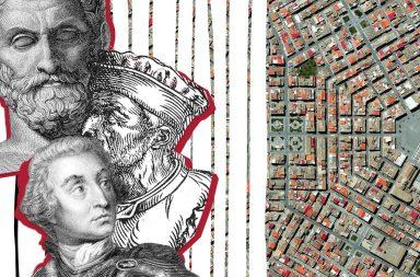 Что такое «идеальный город»: концепции от Античности до XVIII века