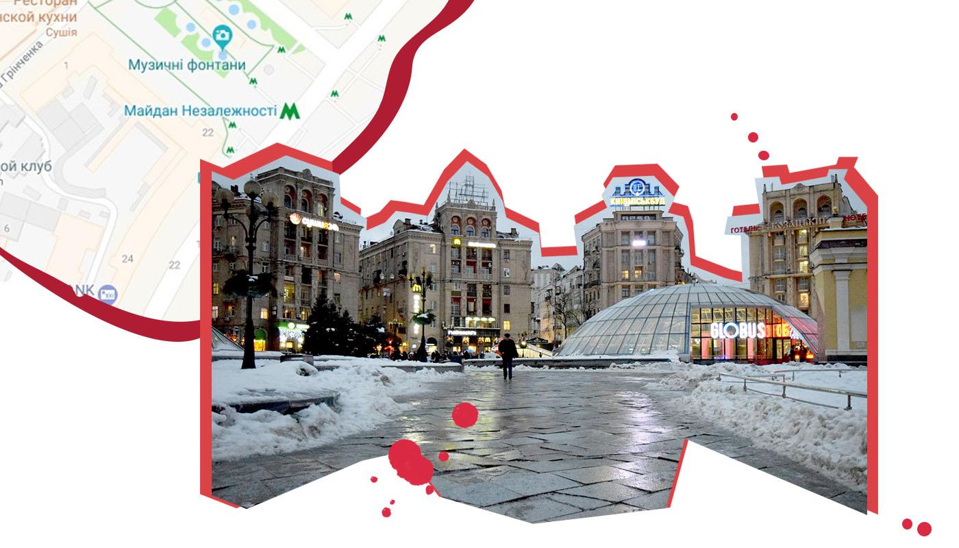 Проверка на прочность: исследуем инклюзивность киевских транспортных развязок