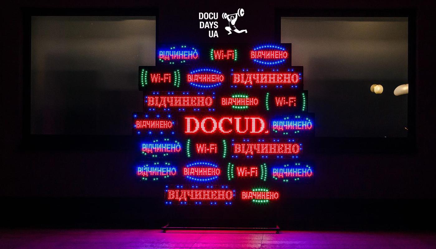 Дневник DocuDaysUA: 23-24 марта
