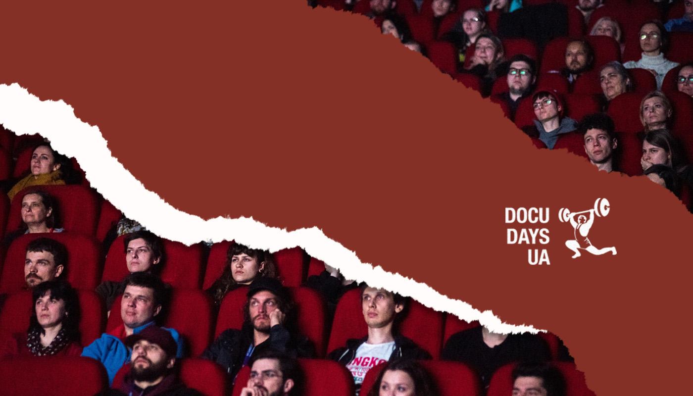 Дневник DocuDaysUA: 27-28 марта