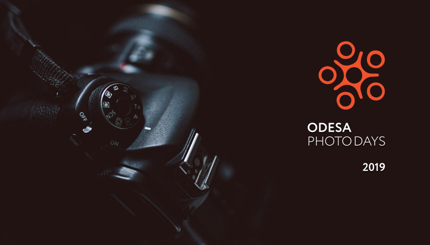 Odesa Photo Days Festival: интервенция искусства в публичное пространство (UA)