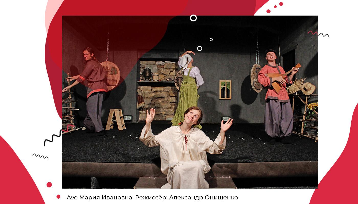Цілителі міста: Олександр Онищенко, засновник «Театру на Чайній». «Будь-які театральні закони можна порушувати»