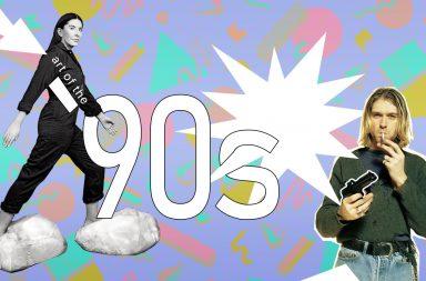 Эстетика девяностых: какими мы были