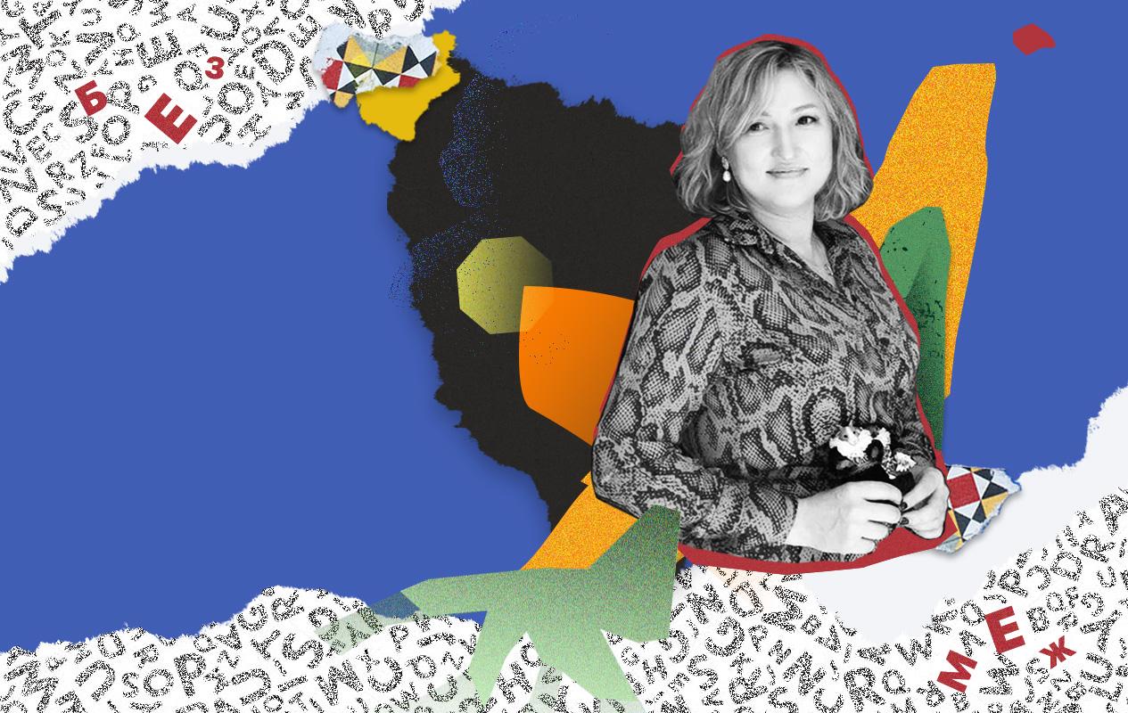 Проза «Без границ»: как организовать литературный конкурс на пересечении Одессы, Барселоны и Лондона