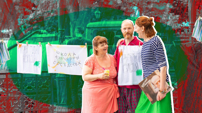 В Одессе открывается первая украинская Школа культуры соседства (UA)