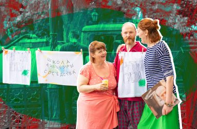 Добросусідство як формат перетворення міста: в Одесі відкривається перша українська Школа культури сусідства