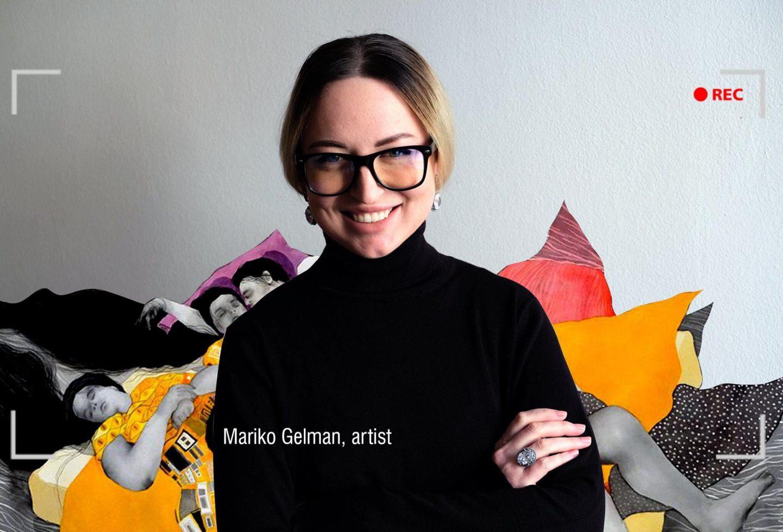 Чесність, публічність, комунікації: 8 секретів успішного художника від Маріко Гельман