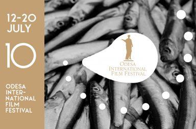 10-й Одесский Международный Кинофестиваль: механизм, где каждый знает свое место