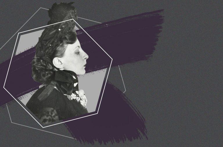 Жінки Баугаузу: Гертруд Арндт