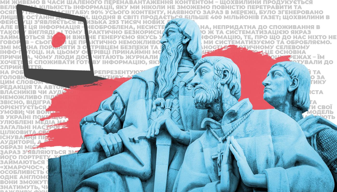 Как медиа влияют на идентичность города - и что это такое?