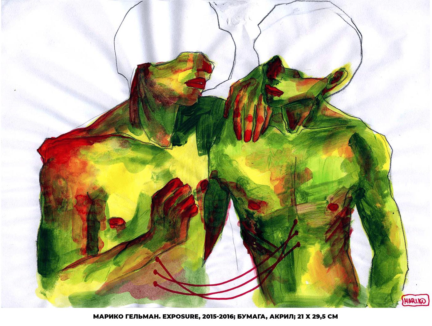 Художниця Маріко Гельман: «Працюйте тільки з тим, що викликає у вас потужний відгук»