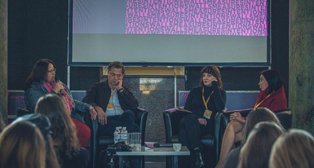 Конгрес культури 2019: чи потрібні «балачки ні про що»?