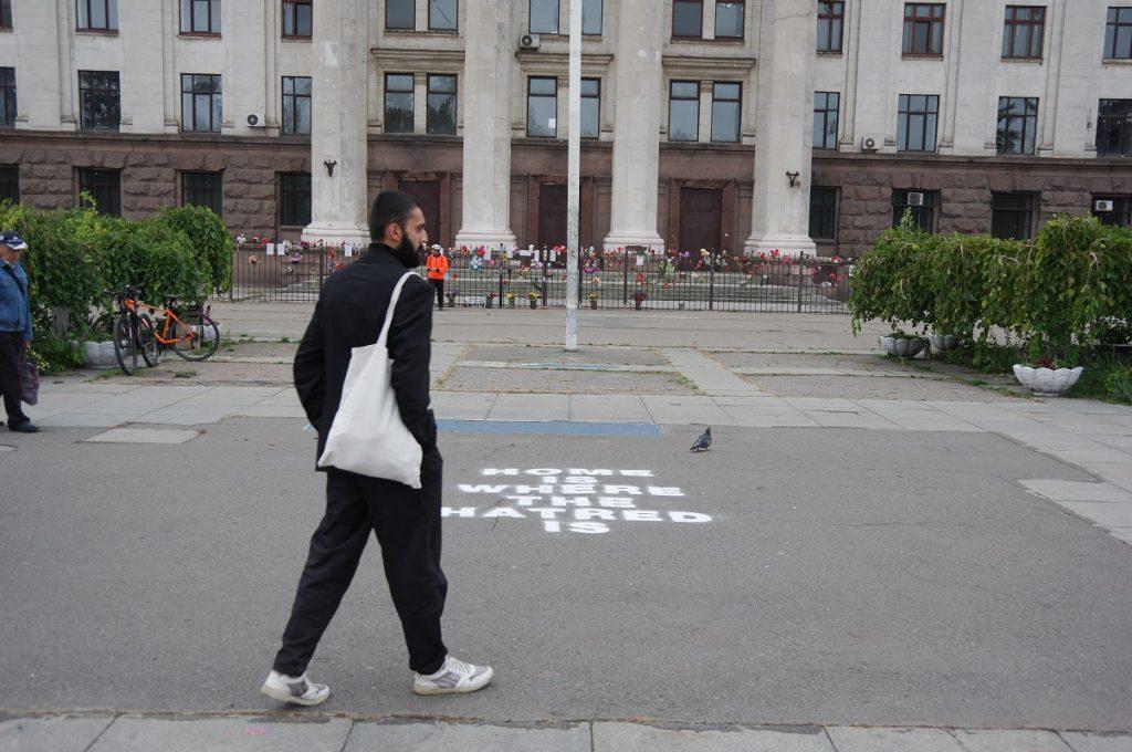 Музей ветра, песнь об Аркадии и диалоги о памяти: Интенсив Арт Проспект в Одессе