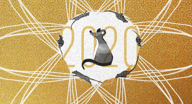 Образ крысы в восточной культуре (UA)