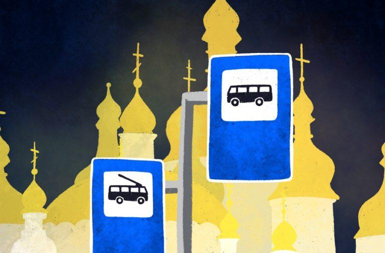 Остановка «Храм»: религиозные топонимы в маршрутах городского транспорта
