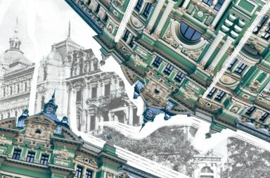 Старым зданиям — новую жизнь: реконструкция, реновация, реставрация. Лекция Стефана Гуртового