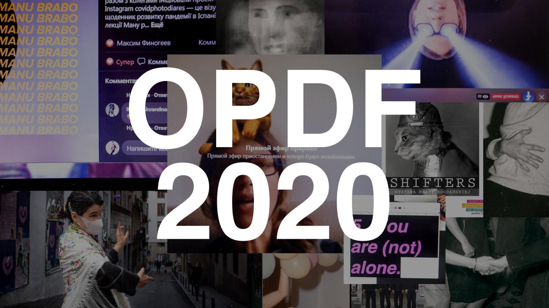 Odesa Photo Days Festival 2020: радикальное обновление