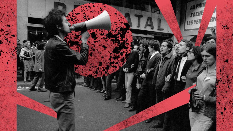 Ситуация дрейфа: субъективное исследование улиц и их культуры (UA)