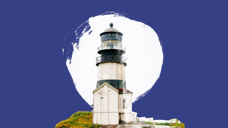 Источник света: технические особенности, значение и символика маяка