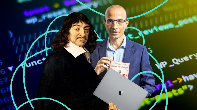 Новое общество: сильные стороны «слабого» искусственного интеллекта