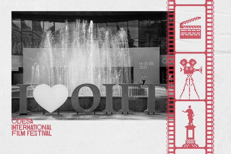 ОМКФ 2021: какое кино мы пустили в наше «ДНК»